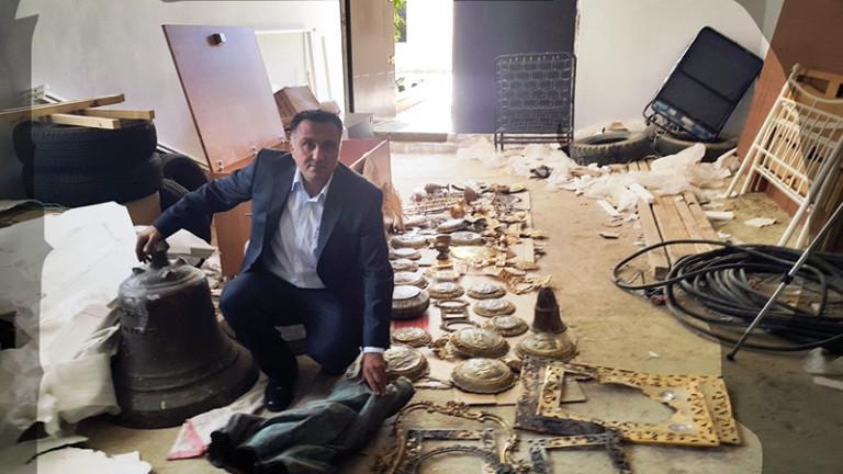 reclaimed objects of Maaloula