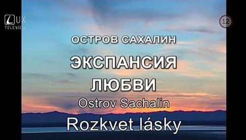 Viera v Rusku: Ostrov Sachalin, rozkvet lásky