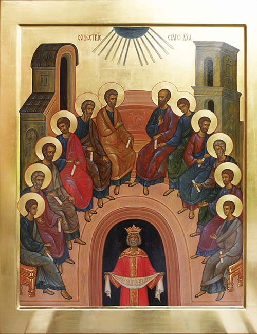Svätý Duch, známy neznámy