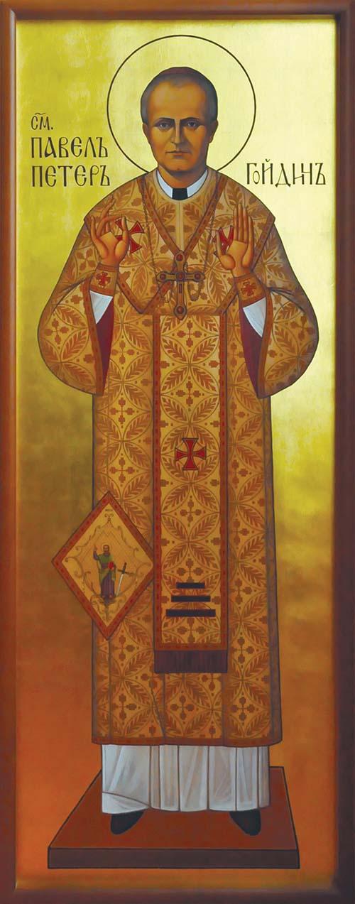 60 rokov od mučeníckej smrti bl. biskupa Gojdiča
