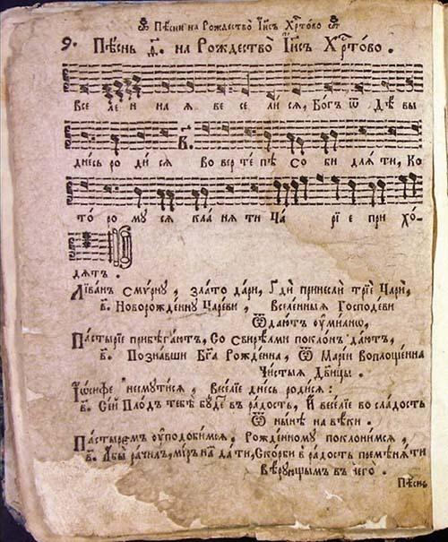 Mariánske paraliturgické piesne