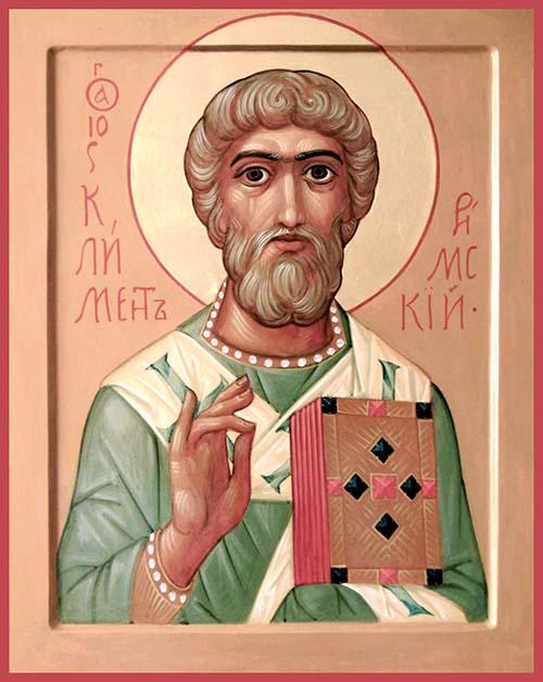 Kliment Rímsky